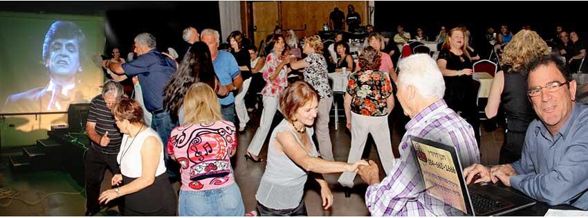 מוסיקה לריקודים במסיבות וארועים